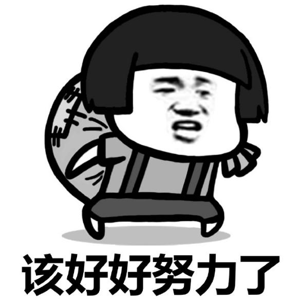 MSOB`UQ`16L(F_}JY6EXS)2.png